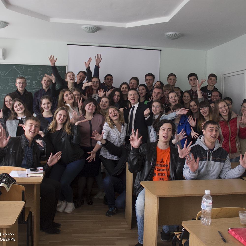ХНТУ тренинг Андрей Руденко