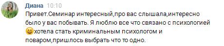 впурх 4