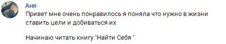 типогр 10