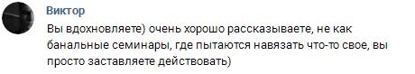 типогр 11