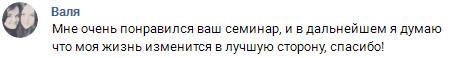 типогр 12