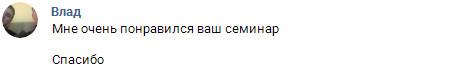 типогр 13