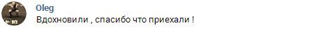 типогр 5