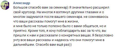 типогр 6