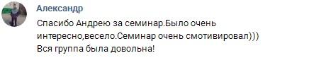 типогр 7