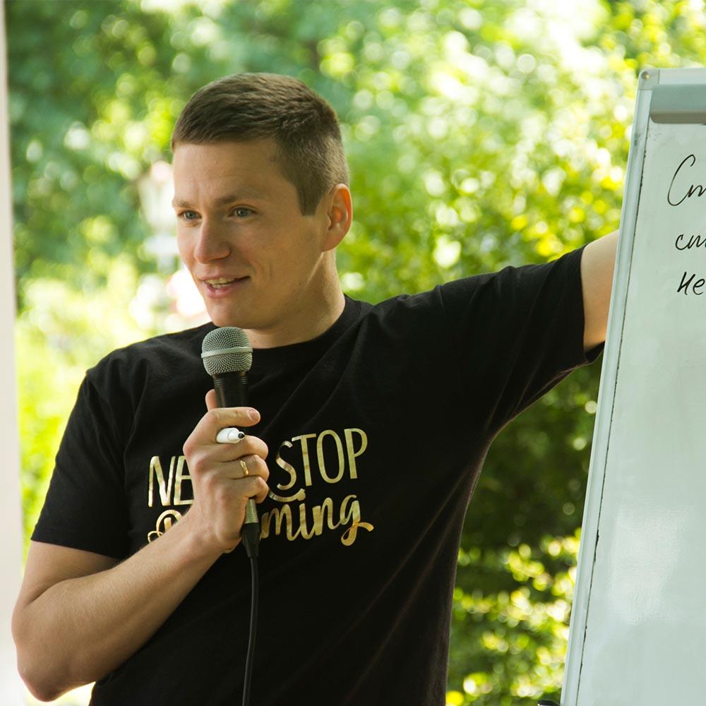 08/07/17 Мотивационный семинар (г.Полтава)