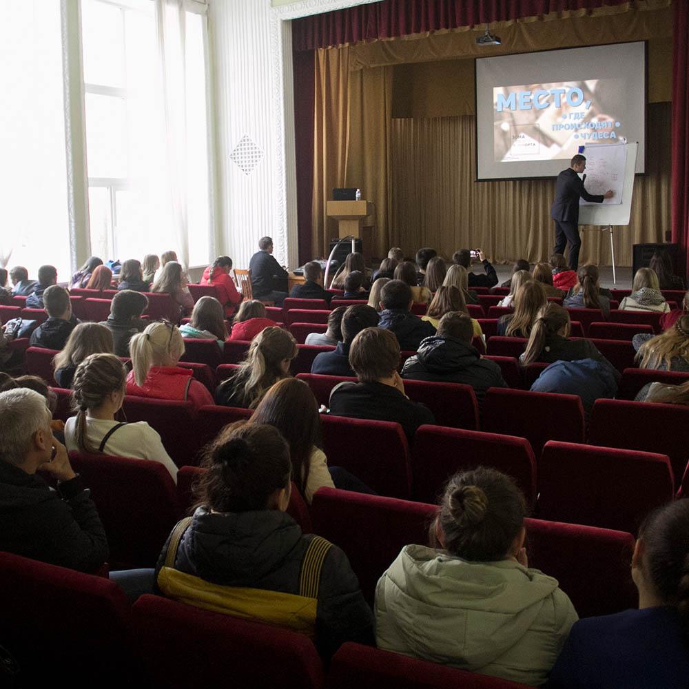 02/10/17 Семинар для лицея бизнеса и права (г.Николаев)