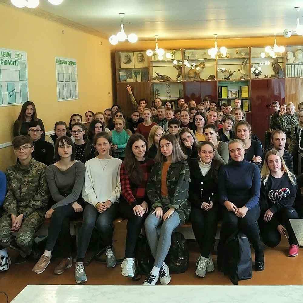 3.10.18 | Семинар для школы №80, №88 (г.Харьков)