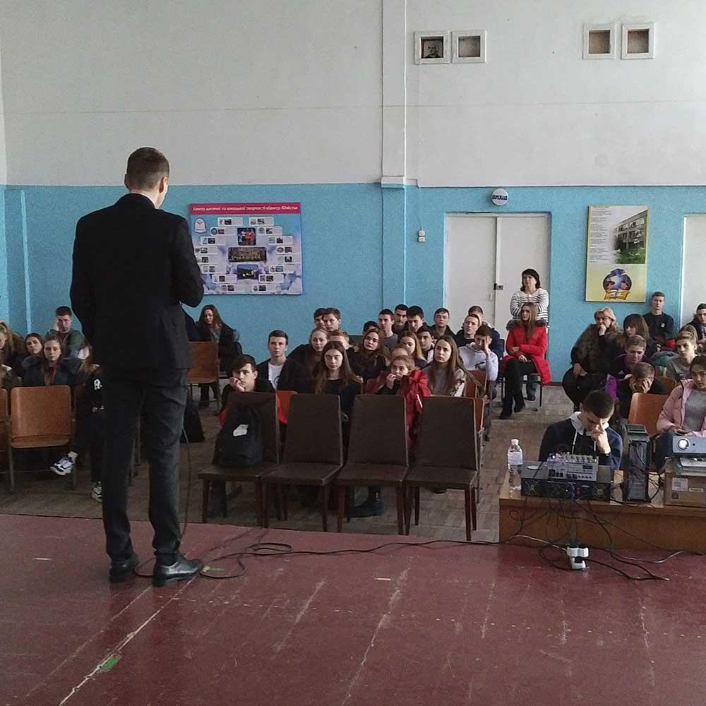 19.02.19 | Встреча с учащимися школы №10 (пгт. Новое)