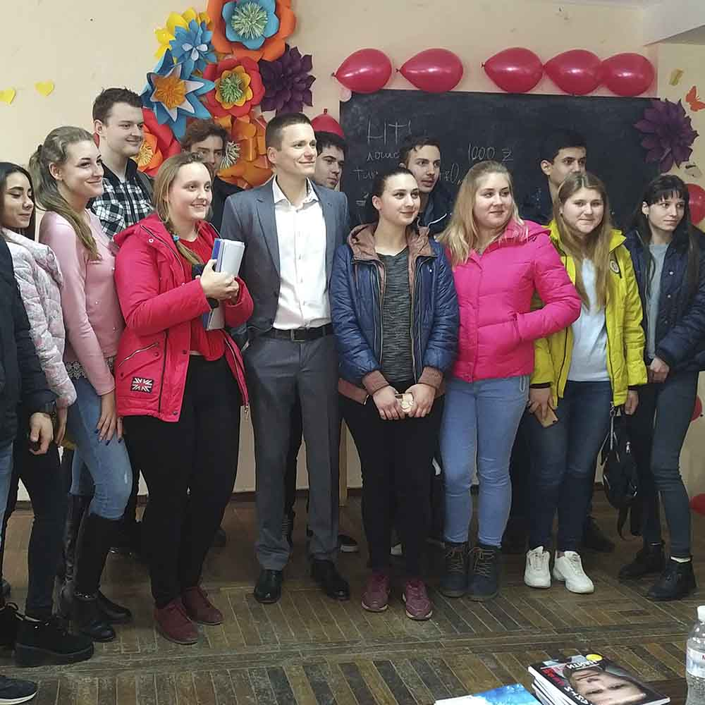13.03.19 | Встреча со студентами МАУПа (г.Кропивницкий)