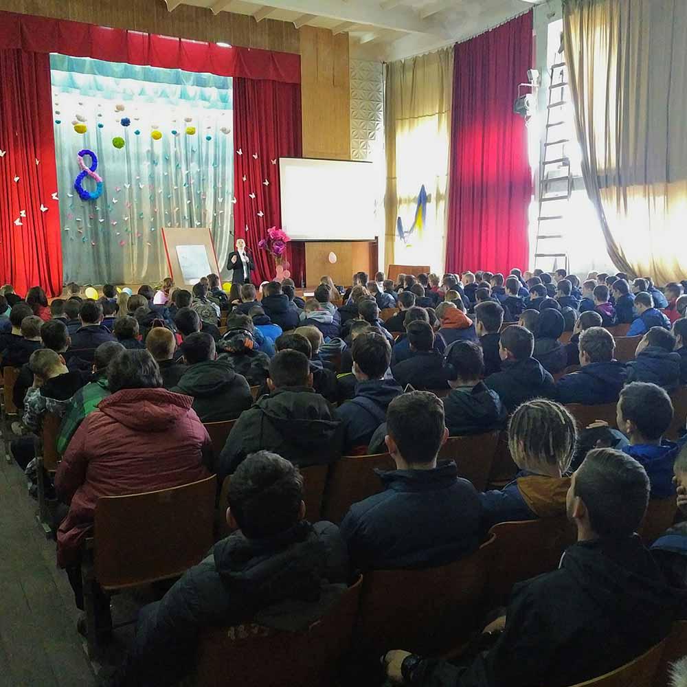 26.03.19 | Вдохновляющая лекция для ЦВПУ (г.Кропивницкий)