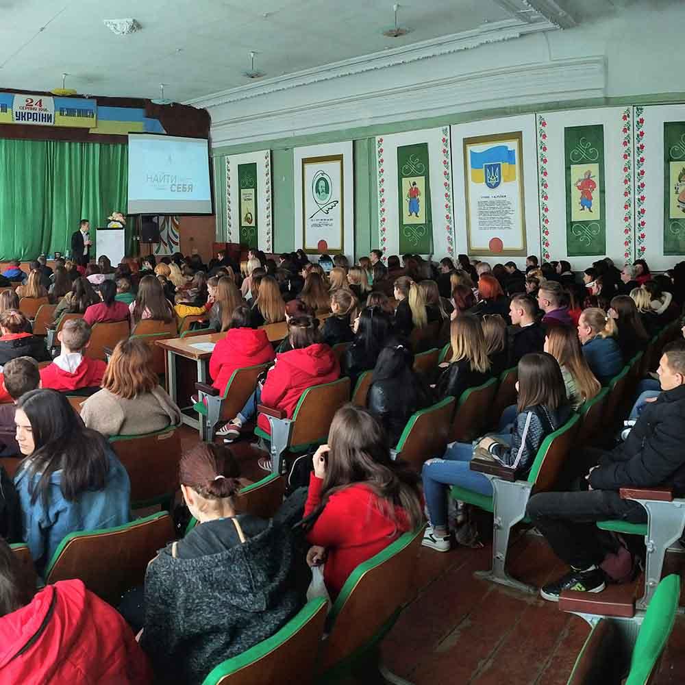 21.03.19 | Вдохновляющий семинар для КПЛСП (г.Кропивницкий)