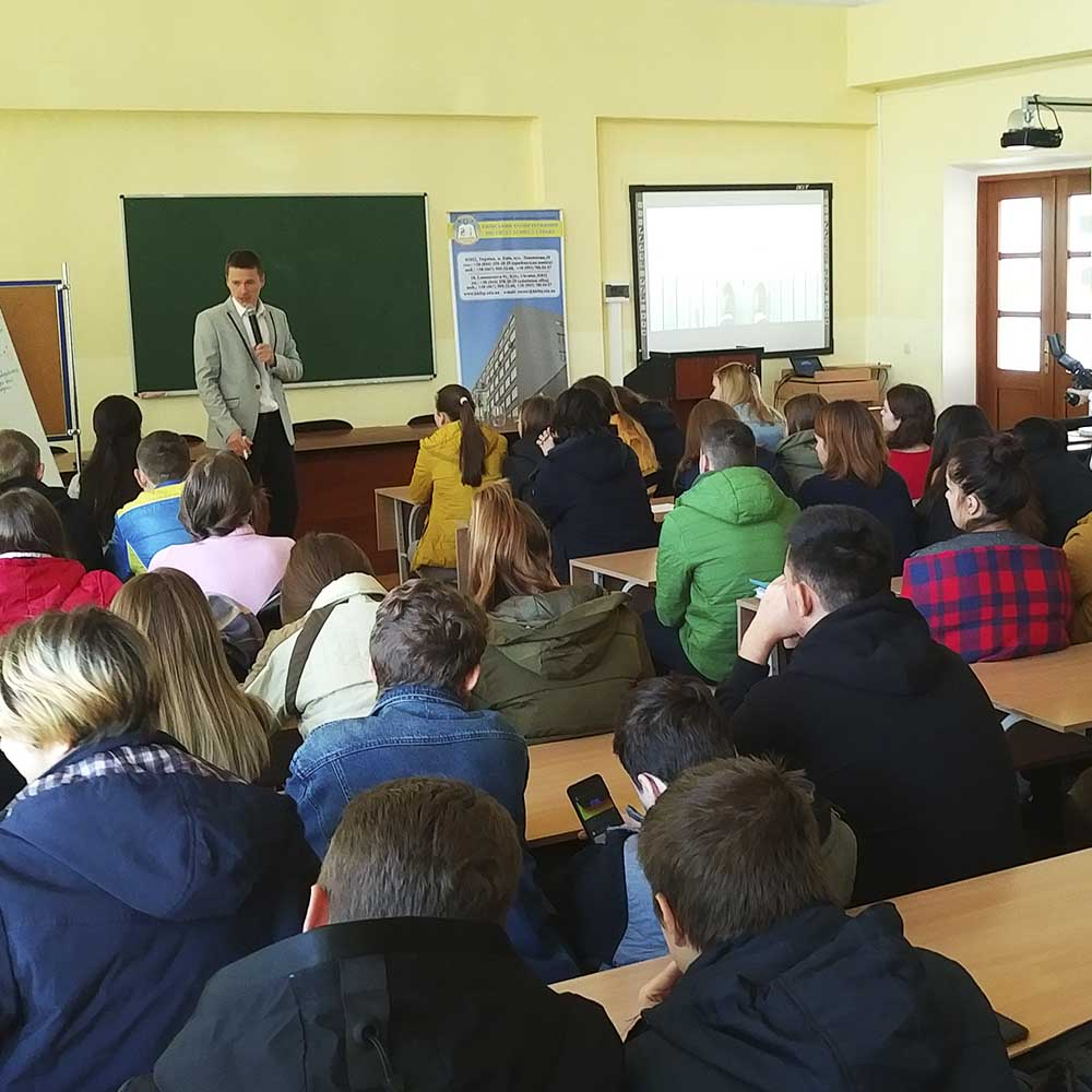 08.10.19 | Мотивационный тренинг для ККИБП (г.Киев)