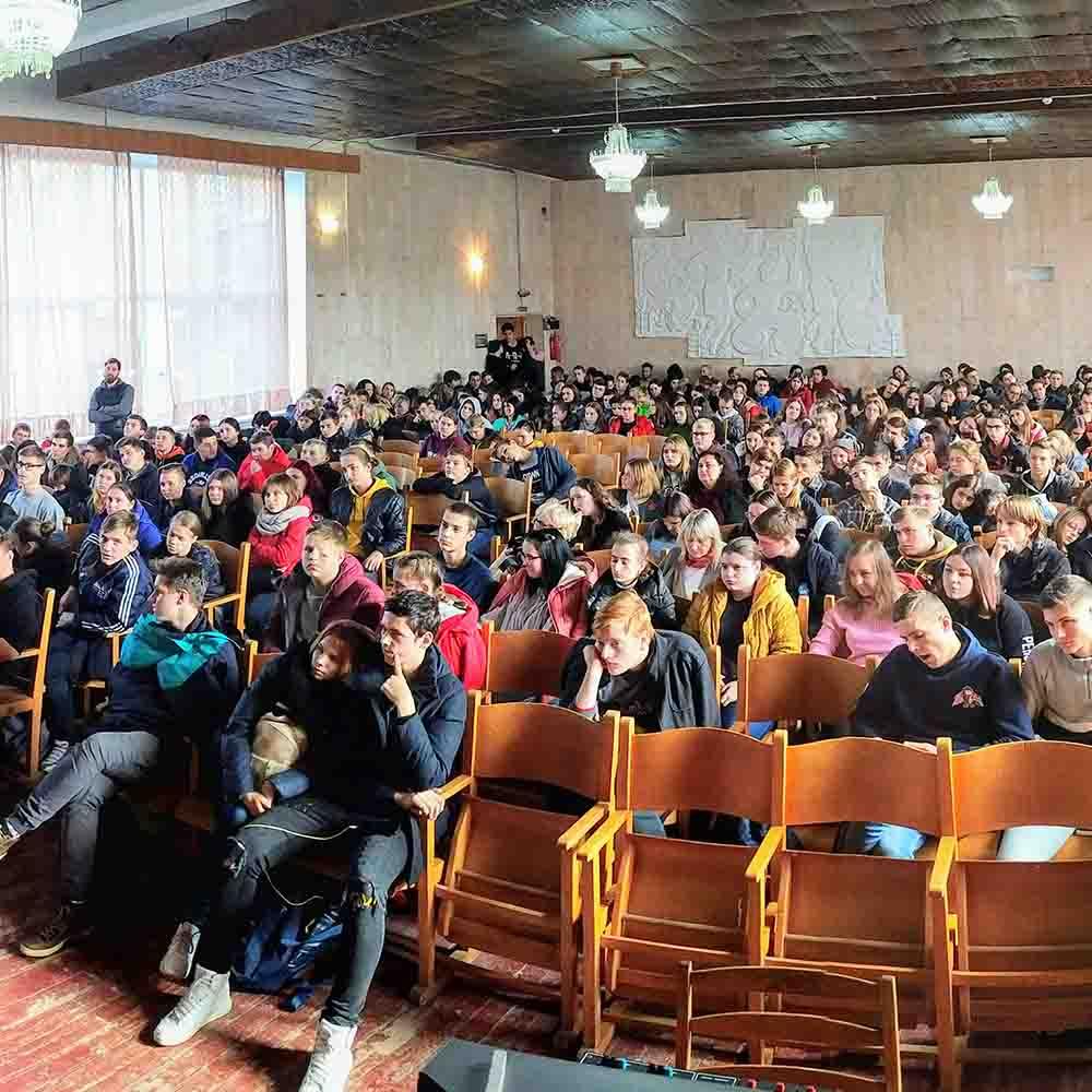 08.10.19 | Вдохновляющий семинар для студентов ВПУ 33 (г.Киев)